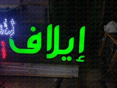 WhatsApp Image 2019-04-01 At 8.55.40 PM