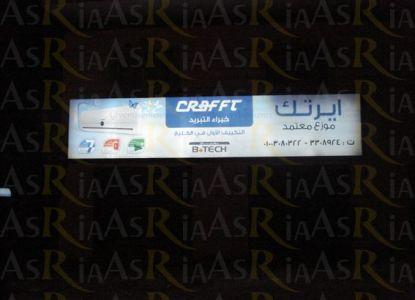 Fffffh-6-567x410