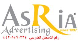 Asria advertising agency وكالة عصرية للإعلان